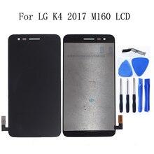 5.0 بوصة الأصلي ل LG K4 2017 M160 شاشة إل سي دي باللمس شاشة مع إطار الزجاج لوحة طقم تصليح استبدال أجزاء الهاتف + أدوات