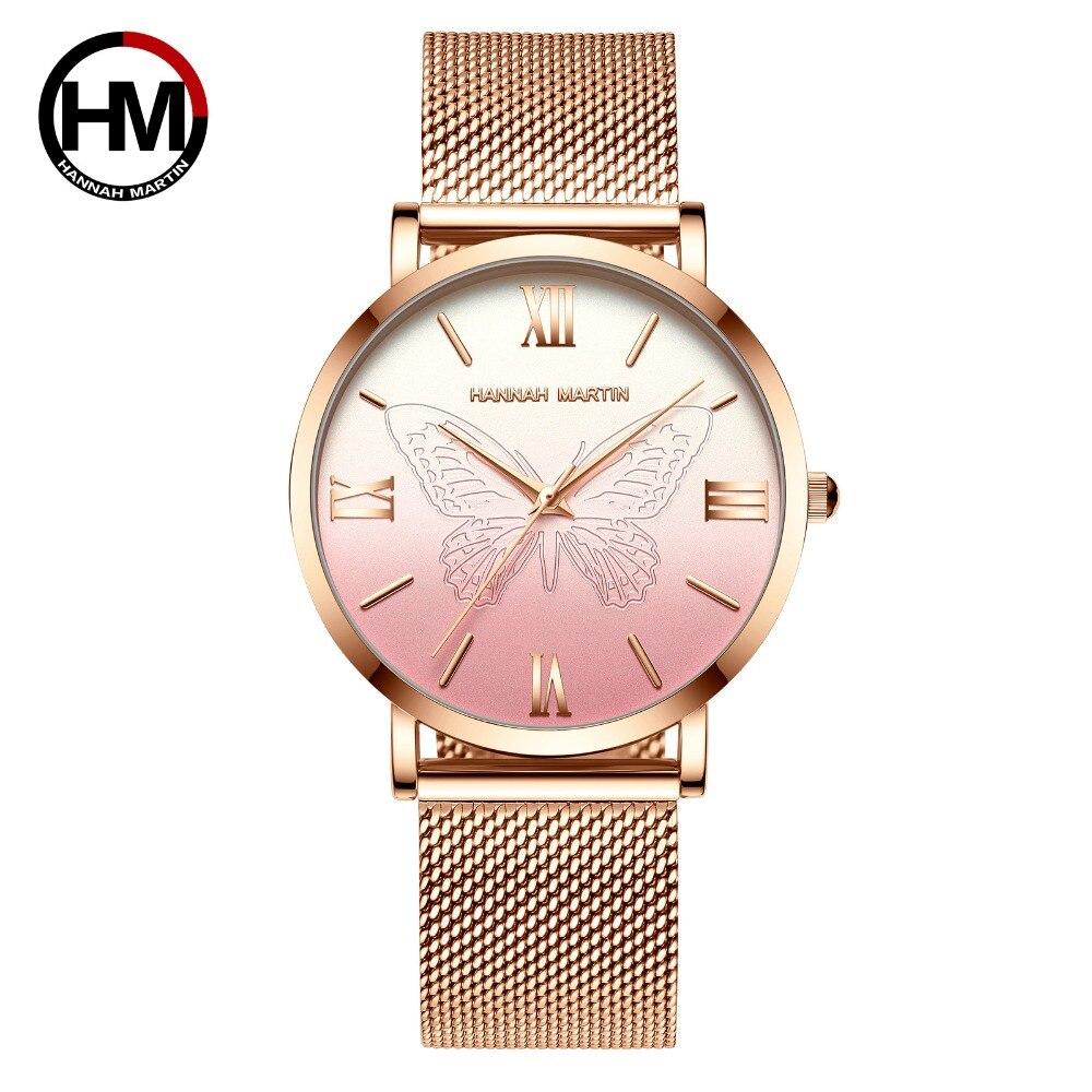 2019 Hannah Martin Women Watches Luxury Rose Gold Creative 3D Butterfly Ladies Dress Watch Stainless Steel Quartz Wristwatches