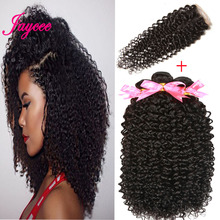 7A Ms Lula Hair With Closure And Bundles Malaysian Loose Curly Human Hair With Closure Natural Color Can Be Dyed Malaysian Hair