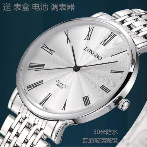 Men Woman Lovers Fashion Brand Longbo Quartz Digital Full Steel Wristwatches Dive Casual Business Watch Relogio Masculino Mujer