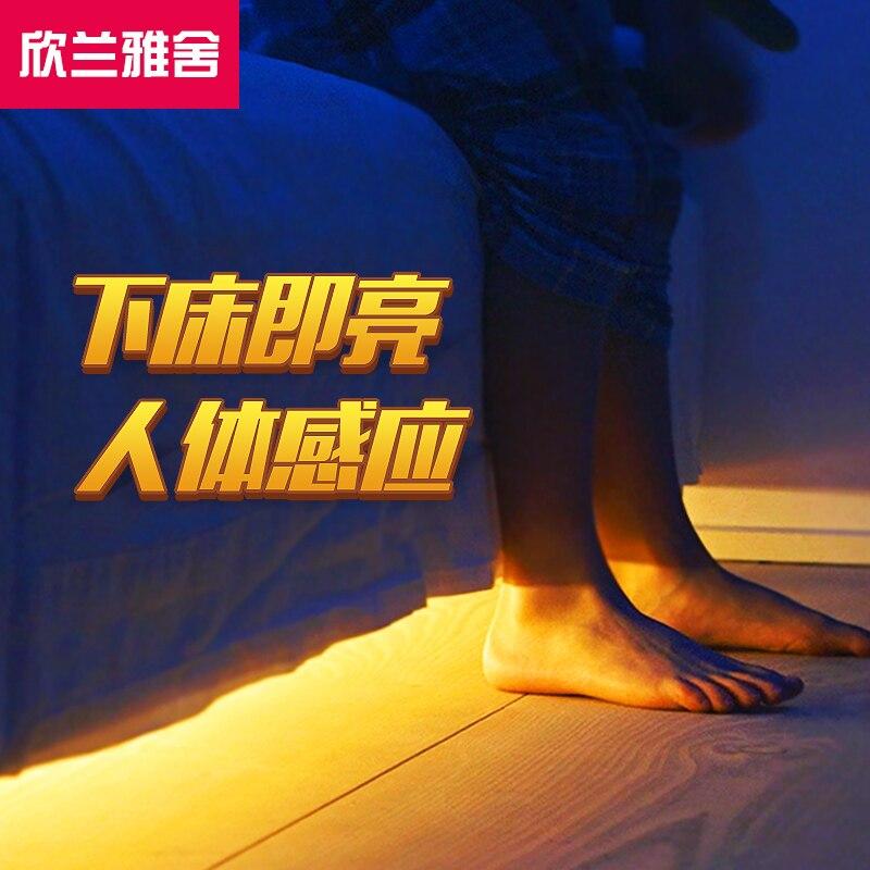 ФОТО Ilight intelligent LED night light night feeding baby lamp energy-saving infrared human induction lamp