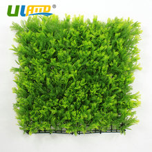 ULAND 50x50cm/pc Artificial Boxwood Fence Plastic Hedge Panels Mat Home Wedding Garden Decoration Wall Cover Privacy Screening