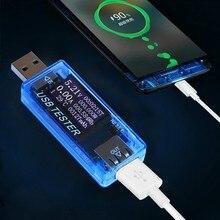 USB Tester Current Voltage Digital Dispay Charger Capacity Doctor Quick Charge Power Bank Meter Voltmeter 4V-30V 0-5A