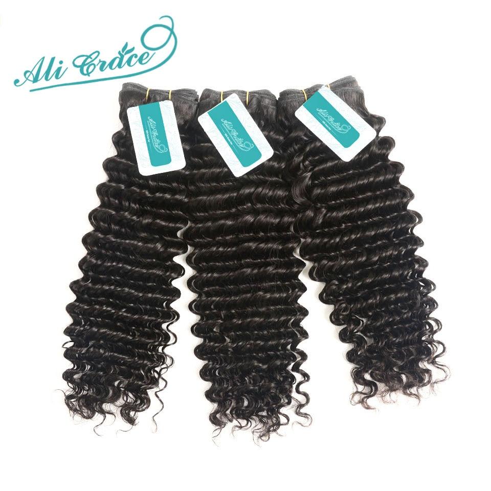 Image 2 - Ali Grace Brazilian Deep Wave Bundles With Closure HD Lace Medium Brown 3 Bundles Human Hair Deep Wave with Closure Remy Hair-in 3/4 Bundles with Closure from Hair Extensions & Wigs