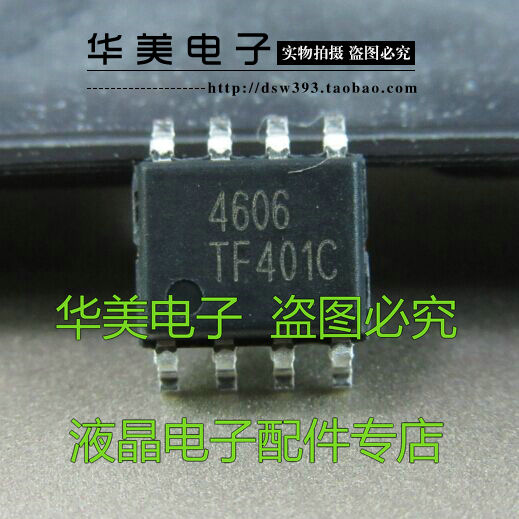 /& P-Channel Enhancement Mode SMD so-8 MOSFET p5003qvg N