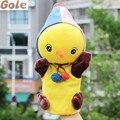 Pollo lindo Peluche de Juguete de Peluche Granja Partido Marionetas Dedo Cabelo De Boneca Brinquedos Marioneta Oyuncak Menina Princesa de Calidad Superior