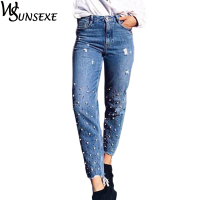 Pearl Beading Ripped Tassels Jeans Femme Casual New Autumn Winter Blue High Waist Zipper Vintage Denim