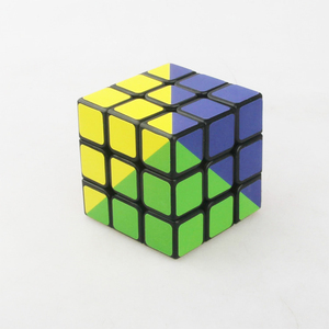 57mm Super Difficult Magic Cube Toys For Children Adults Kids Training Brain Toy 3x3x3 Speed Puzzle Cubo Magico Cube Lovers Gift