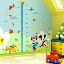 Compra Mickey Mouse Wallpaper Y Disfruta Del Envío Gratuito