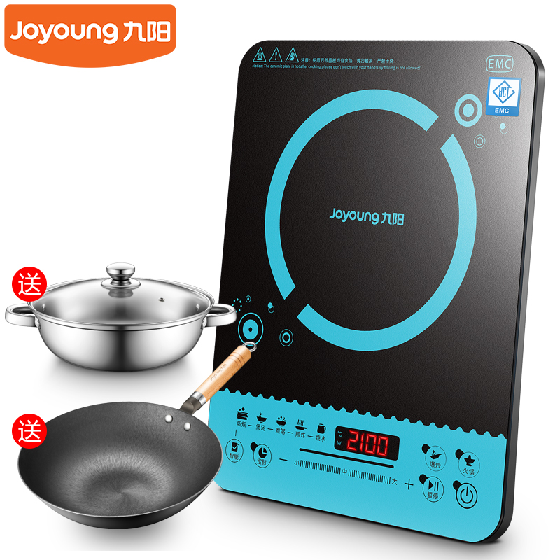 Jy30 intelligent electric induction cooker 2100w ultra thin mini induction cookers waterproof with iron wok & soup pot 9 gear free shipping the ultra thin mute double display screen with uniform fire pot for induction cookers induction cooker