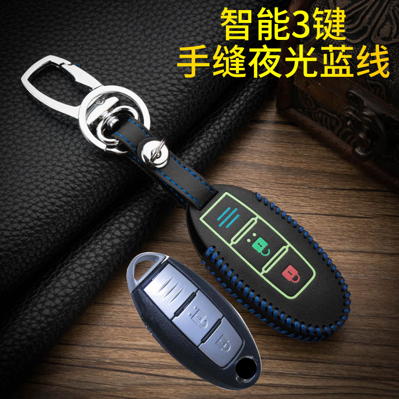 Luminous Key Remote ControlCover Case for Nissan Teana X-Trail Qashqai Livina Sylphy Tiida Sunny March Murano Geniss Juke Almera