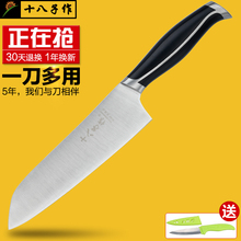 Free Shipping SBZ Kitchen Multifunctional Chef Knife Meat Vegetable Fruit Knife Household Cooking Sushi Fish Knives Cleaver