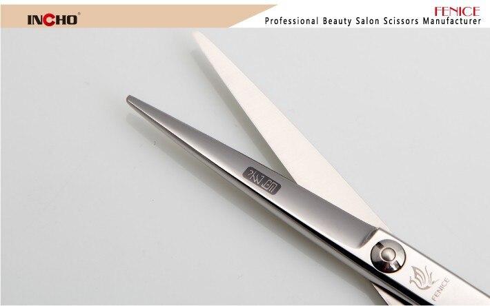 China scissors set Suppliers