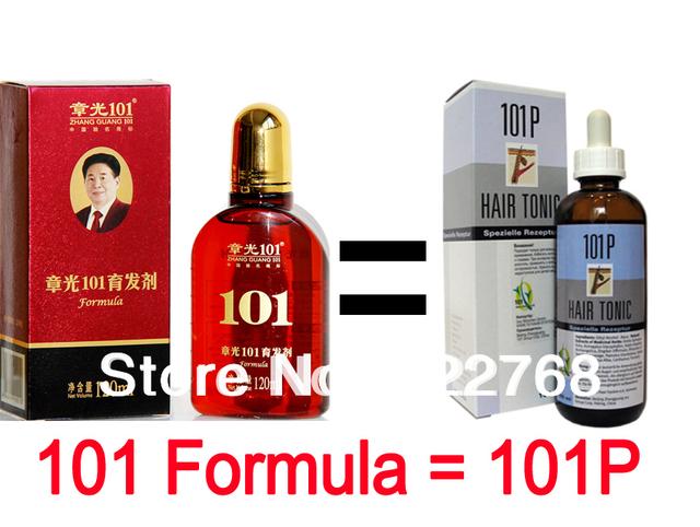 Zhang Guang 101 P (fórmula 101) 2X120 ml terapia de la medicina china contra la pérdida del cabello el cuidado del cabello nutre el folículo del pelo nuevo crecimiento del pelo