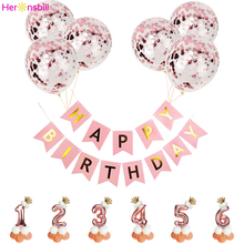 1st 1 2 3 4 5 6 7 8 9 Years Happy Birthday Banner Foil Balloons Baby Girl Party Decoration Kids Latex Rose Gold Supplies 2nd 3rd