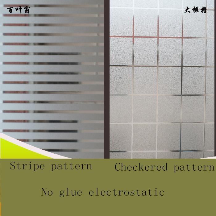 60 100 Cm Stripe Pattern Opaque Frosted Window Films Vinyl
