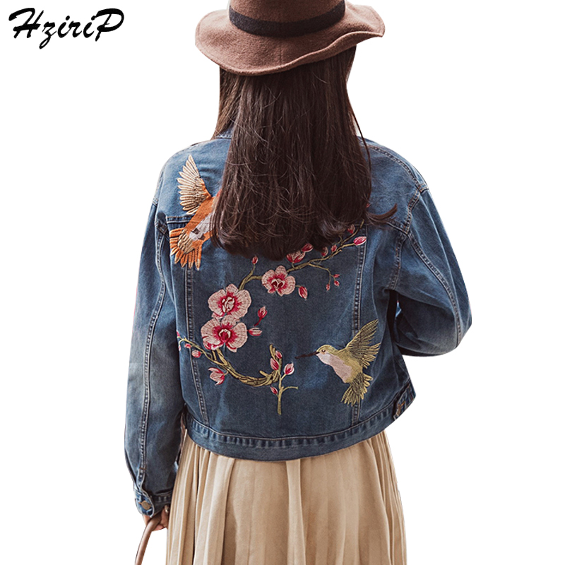 HziriP Jacket 2017 New Floral Embroidery Autumn Denim Tops Short Women Coat Spring Long Sleeve Outerwear Fashion Clothing