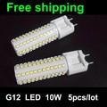 5pcs/lot g12 led lamp spotlight 10W 12W 15W 108smd 144smd 2835 led bulb light AC85-265V 110V 120V 220V 230V 240V