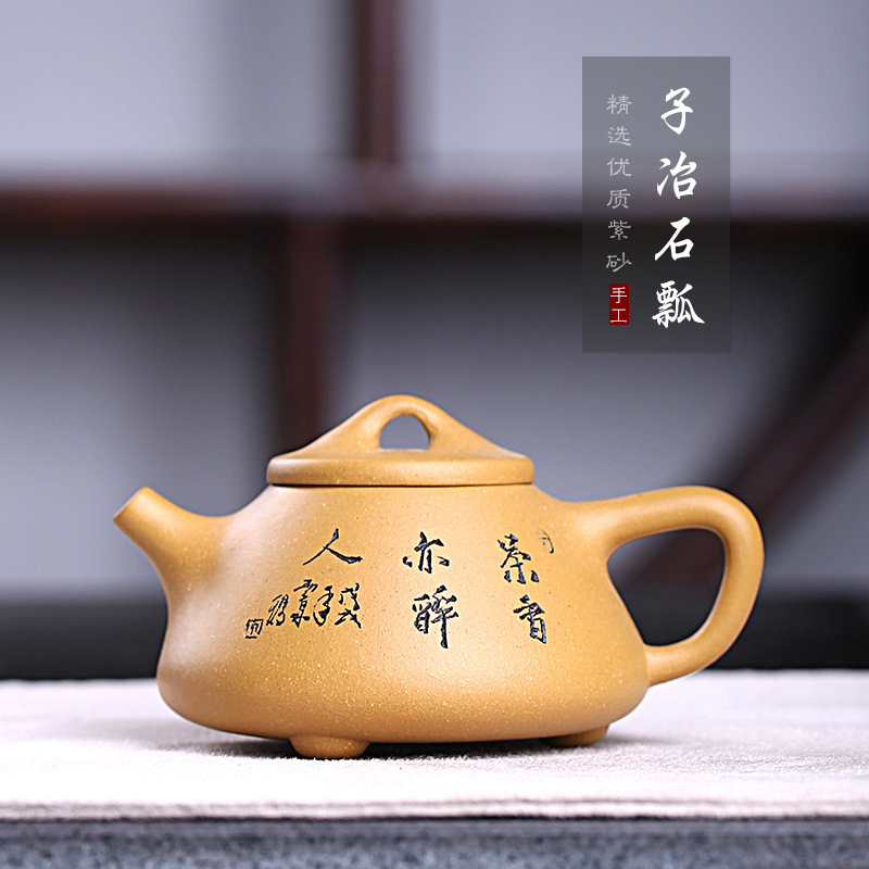 hand-made mud-purple clay pot in the original mining section, sincerely invites the national agent to take delivery.hand-made mud-purple clay pot in the original mining section, sincerely invites the national agent to take delivery.