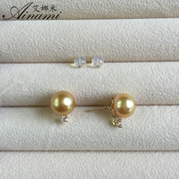 [Ainami] עגילי פנינת זהב 10-11 מ