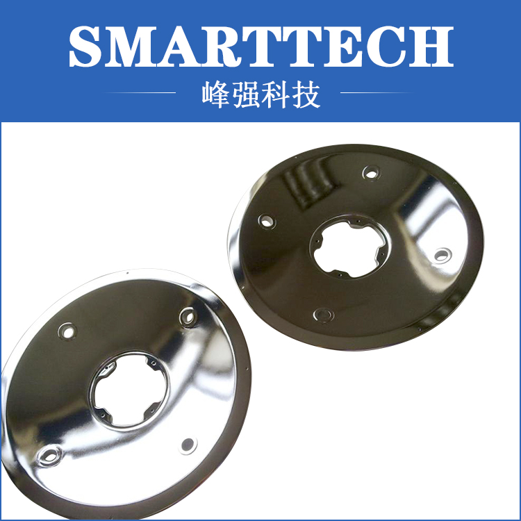 Steel/Hot Die Forging Part, Forged Product for Auto Parts hot parts