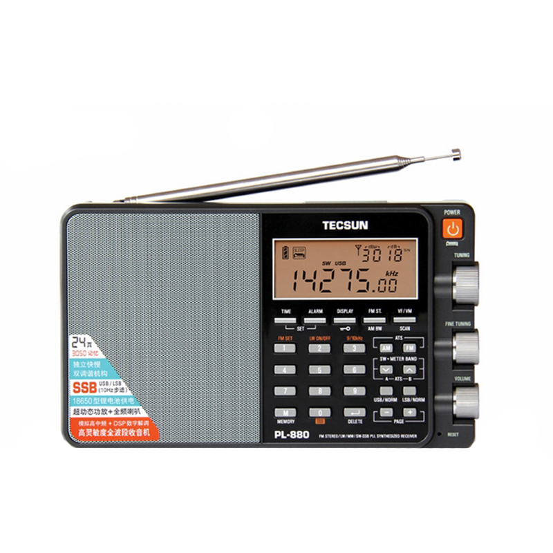 TECSUN PL-880 Portable Stereo Full Band Radio with LW/SW/MW SSB PLL Modes FM (64-108mHz) old version degen de1103 1 0 ssb pll fm stereo sw mw lw dual conversion digital world band radio receiver de 1103 free shipping