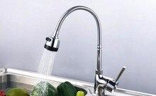 KOHEEL Кухонный Кран Полированный Хром Экономии Воды Поворотный Одной Ручкой Смеситель Стильные Раковины Смесители вытащить