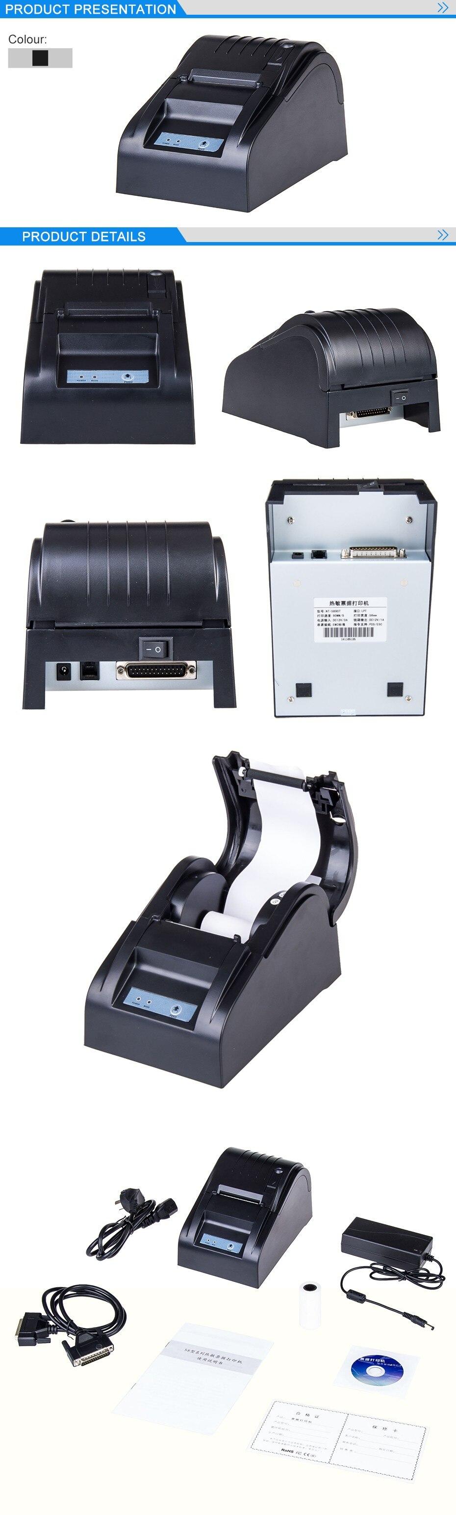 t rs232 porto impressora de recibos pos portátil
