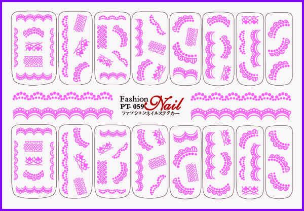 Японский стиль самостоятельно аденсивный 3D дизайн ногтей татуировки стикер кружева цветок бабочка PT последовательный PT057-064