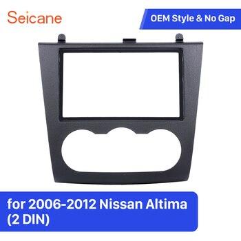 Seicane автомобильный радиоприемник DVD панель набор креплений рамка аудио плеер ремонт двойной Din рамка для Nissan tiida Altima