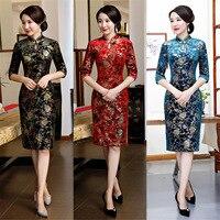 chinese dress cheongsam dress qipao modern robe longue femme traditional costume oriental Mchinese style girl women dresses