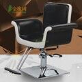 Парикмахерское кресло парикмахерское кресло. сложить парикмахерские стрижка стул. гидравлические подъемное кресло
