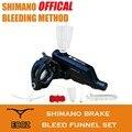EOOZ велосипедный Гидравлический тормозной комплект для shimano MTB и системы дорожного тормоза минеральное масло тормоз  воронка Набор инструме...