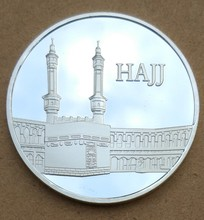 40mm Hajj Kaaba Masjid_al Haram Macca Islamic Souvenir Coin Silver Plated