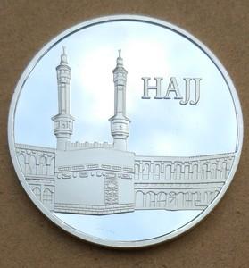 Image 1 - Hajj Kaaba 40 мм, мусульманская сувенирная монета, покрытая серебром, с покрытием из серебра