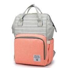 Рюкзак для мам и сумка подгузников многофункциональная малышей