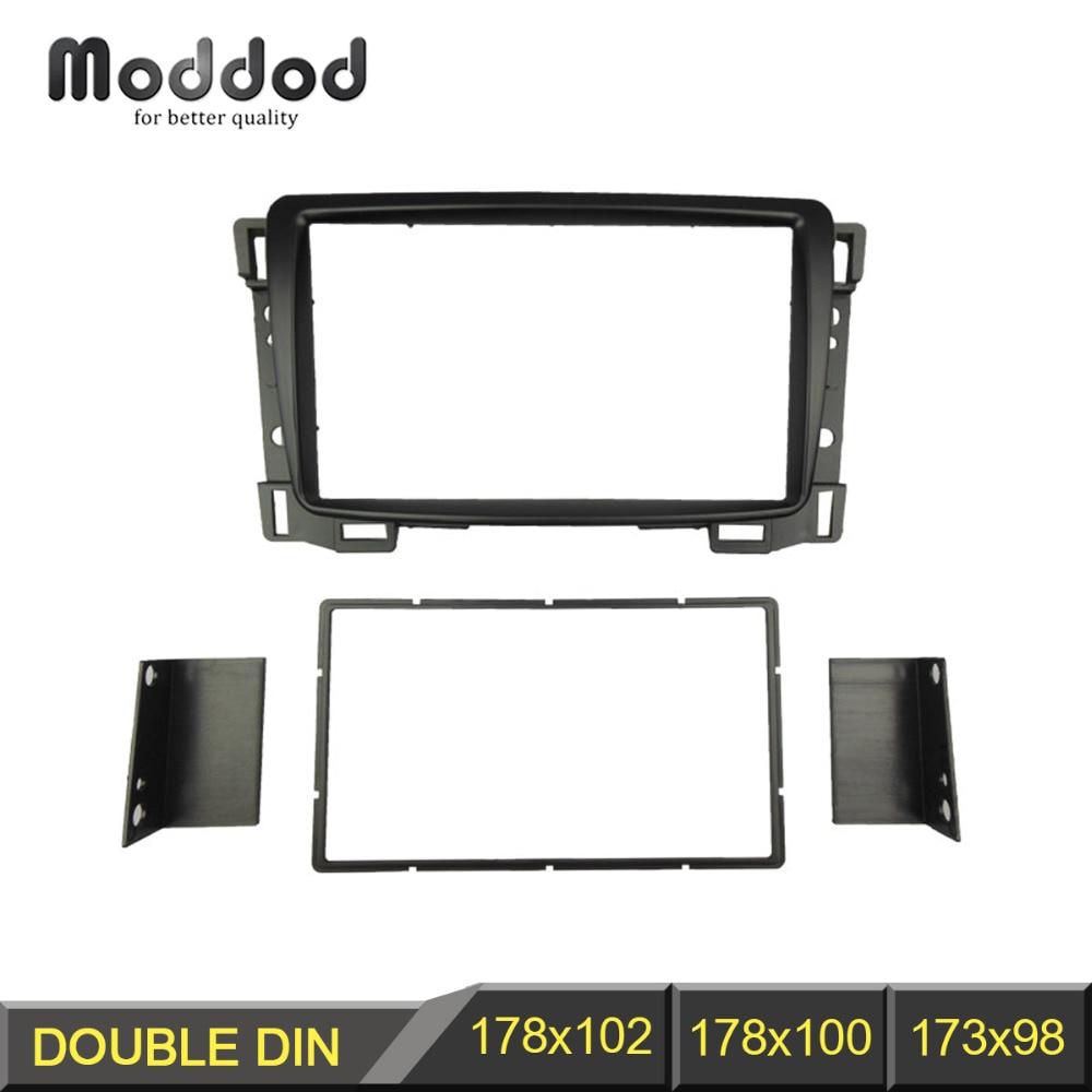 Double Din Fascia For Chevrolet Sail Radio Stereo Panel Trim Kit DVD Refitting Installation Dash Mount CD Frame