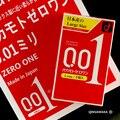 12 шт Япония Okamoto Ультратонкий презерватив без запаха ощущение пенис рукав полиуретан интимные товары Сексуальные игрушки Для мужчин