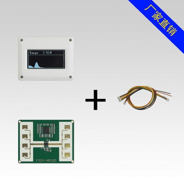 FREE SHIPPING %100 NEW 24GHz Microwave Ranging Radar + Display Body Sensor Level Radar Sensor FMCW