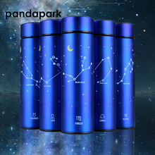 Pandapark Zodiac, 450 мл, Синий Термос, стакан из нержавеющей стали, автомобильная вакуумная колба, Офисная кофейная кружка, автомобильная бутылка, термосы, OP-008