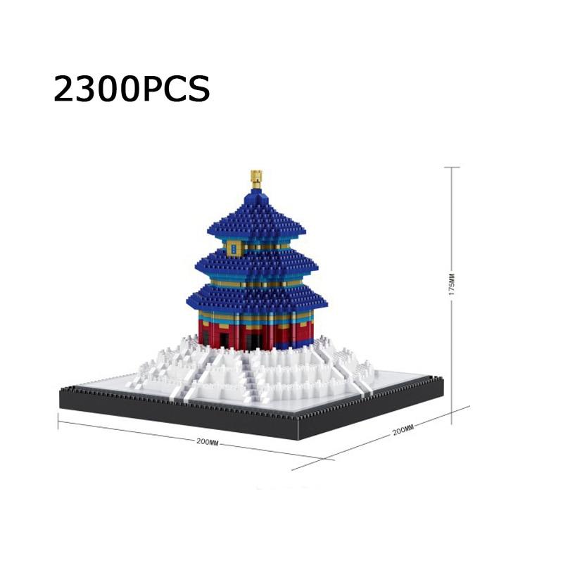 World famous Historical Cultural Architecture nanoblock Temple of Heaven in Beijing China micro diamond building block model toy transport phenomena in porous media iii