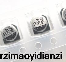 10UF25V SMD алюминиевых электролитических конденсаторов 25 В 10 мкФ объем 4*5 мм SMD емкость 10 ШТ.