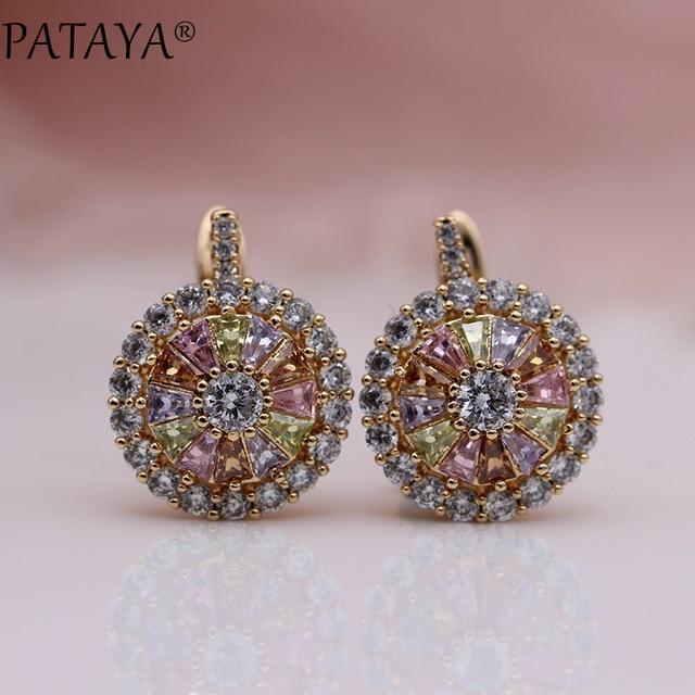 Pataya 새로운 오리지널 디자인 585 로즈 골드 럭셔리 마이크로 왁스 속지 천연 지르코니아 매달려 귀걸이 여성 결혼 귀걸이 쥬얼리