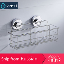 Stainless Steel Shelves Bathroom Shelf Shower Bath Shelves Nail Free Bathroom Shelf Suction Cup Bathroom Accessories