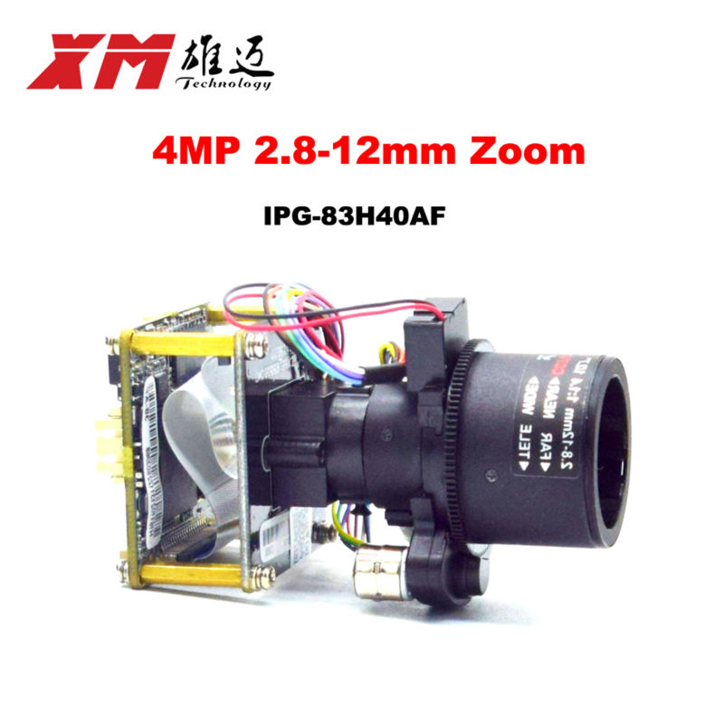 XM Original H.265 (4.0MP) 2.8-12mm Motorized Zoom & Auto Focal LEN 1/3 Omnivision OV4689 +Hi3516 CCTV IP camera module board image