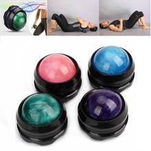 Фитнес Массажный роликовый мяч массажер для тела терапия ног бедра расслабитель спины снятие стресса мышцы релаксационный ролик мяч массаж