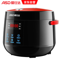 L Rice Cooker 2 L Mini The Cake Yogurt Multi function Smart To Make An Appointment Electric Rice Cooker