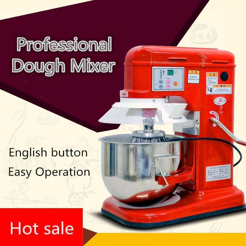 220 V profesional 7L completamente automático comercial masa eléctrica mezclador batidor de huevo pan mezclador Milkshake con botón inglés