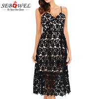 SEBOWEL 2018 Summer White Black Lace Party Short Dress Women Hollow Out Nude Illusion Skater Dresses