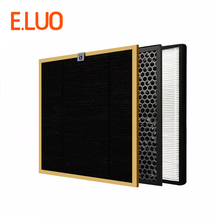 High Efficient Filter Kits Formaldehyde Filter+ Activated Carbon Filter+HEPA for AC4002 AC4004 AC4012 Air Purifier